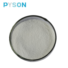 Pó de Colágeno de Peixe (Proteína ≥ 90%)