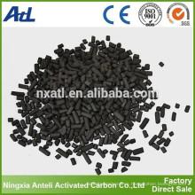Recuperación del solvente de la pelotilla de carbón carbón activado