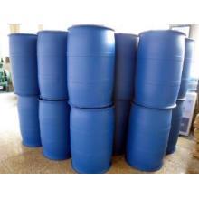 Aceite 99.5% del DOP de Plasticizer del PVC con precio de la promoción! ! !
