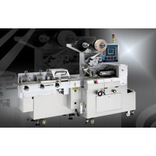 Cutting and Packing Pillow Type Packaging Machine (DXD-800Q)