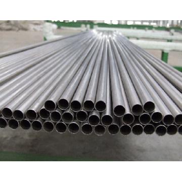 Heat-Resistant Steel Seamless Tube DIN17175