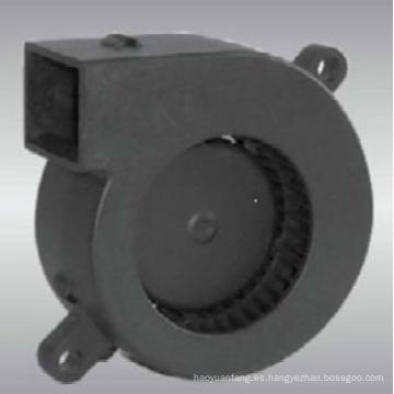 Ventilador de 5V DC para la exhibición