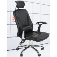 Popular Ergonomic Swivel PU Leather Office Chair