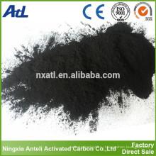 сахарной промышленности химических веществ на основе древесины порошок активированный уголь ,активированный уголь