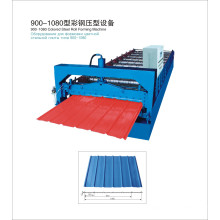 Corrgated Tile Forming Machine (900-1080)