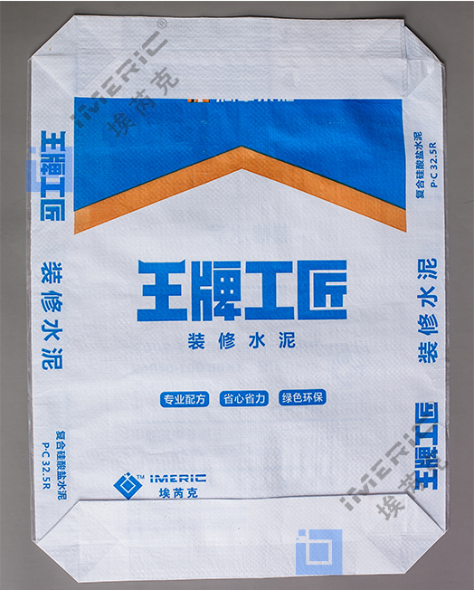 valve zipper packaging bag