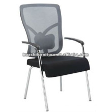 Chaise visiteur en filet T-087D