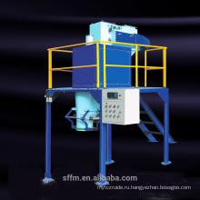 Автоматическое упаковочное оборудование Hot Sell (LCS-PD-Y)