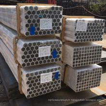 Tuyau en alliage d'aluminium 2024 O