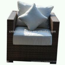 2013 новый дизайн одноместный комфорт ротанг диван подлокотник