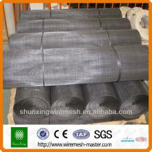 Stainless Steel Woven Mesh (Shunxing factory)