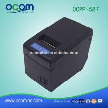 OCPP-587: дешевые законопроект 58mm термальный принтер получения POS с большим бумажным держателем