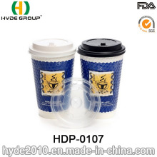 Corrugated Ripple Wall Coffee Cup for Hot Drinking