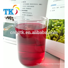 Natural Food Grade Colorant Carmine Red 50%