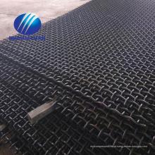 tela crimped do triturador do aço carbono da malha da pedreira com malha da tela de vibração do gancho
