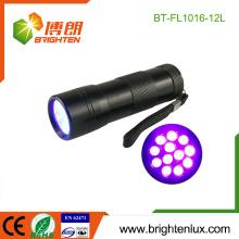 Heißer Verkaufs-kundengebundenes Logo gedrucktes Metallmaterial Ultraviolet Blacklight 12 führte 365nm uv geführte Taschenlampe