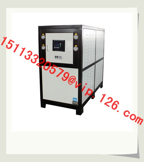 20hp Water Cooled Chiller 1b
