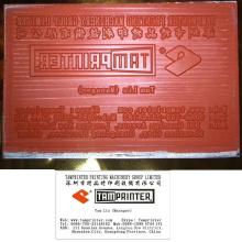 Plaque de caoutchouc de Silicone de TM-Sp pour l'estampage à chaud