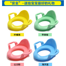 New Hot Sell Baby Safety Toilet Seat