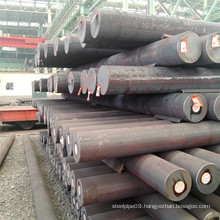 Round Steel Bar/Steel Bar/ Hot Round Steel Bar/ Hot Round Bars