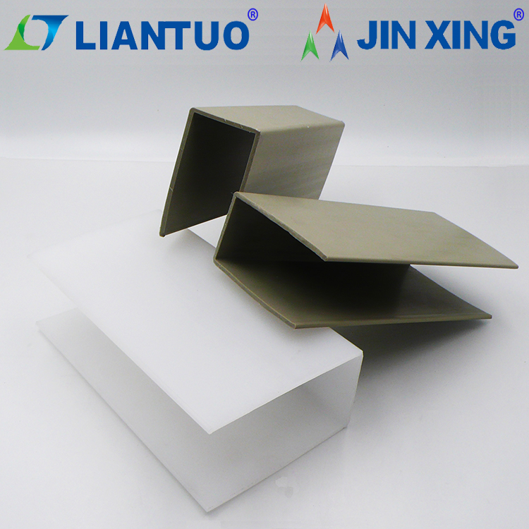 White PP Any Color Square Plastic Profile