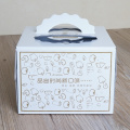 White cake packing box