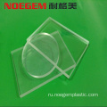 Transparent acrylic plastic board