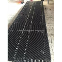 Counter Flow 1220mm ПВХ градирни заполнить