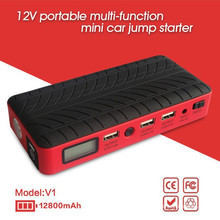 12800mAh rechargeable car battery portable jump starter