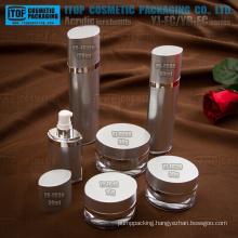 Eye-like oval shape OEM service provided good quality wholesale empty cosmetics cream acrylic bottle and jar