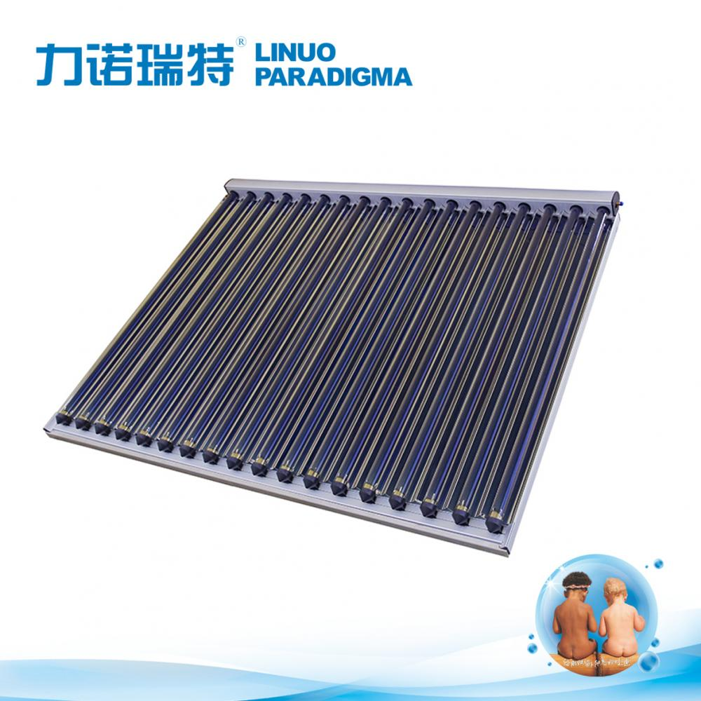 U-pipe Tube Solar Collector