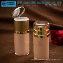 Инновационный уникальный и интересный высокое качество раунд 50 мл двойных слоев пластиковая бутылка Безвоздушного косметической упаковки
