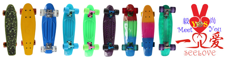 Plastic Skateboards