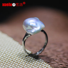 925sterling Silver Real Freshwater Baroque Pearl Ring Designs (E170003)