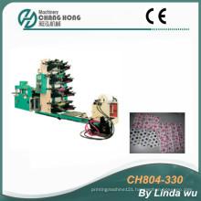 4 Color Flexo Serviette Printing Machine (CH804-330)
