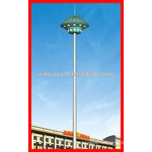 high shaft for illumination