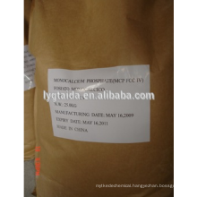 bakery ingredients Monocalcium Phosphate monohydrate use for ferment powder