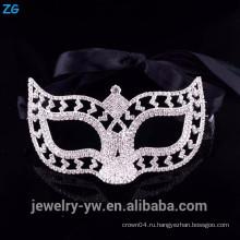 Высокое качество кристаллов дешевые маски, маскарадные маски купить дешево