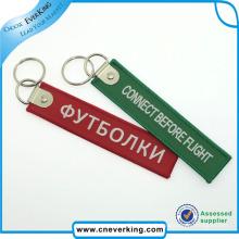 Porte-clés durable personnalisé avec logo