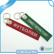 Personalized Durable Keychain with Logo