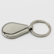 Wholesale Promotion Custom High Quality Bulk Metal Blank Famous Brand Key Chain
