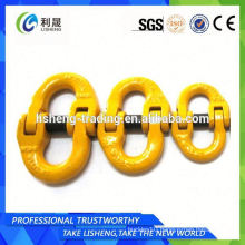 Small MOQ Alloy Forged G80 Connecting Link