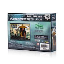 Papierspielzeug Puzzle 2021 für Kinder