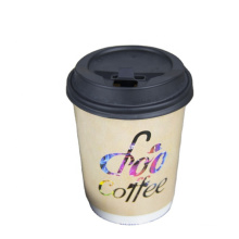 Ripple Double Single Wall paper cup sheet_paper cup factory in Anqing