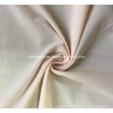 Нижнее белье ткани (HD2201089)