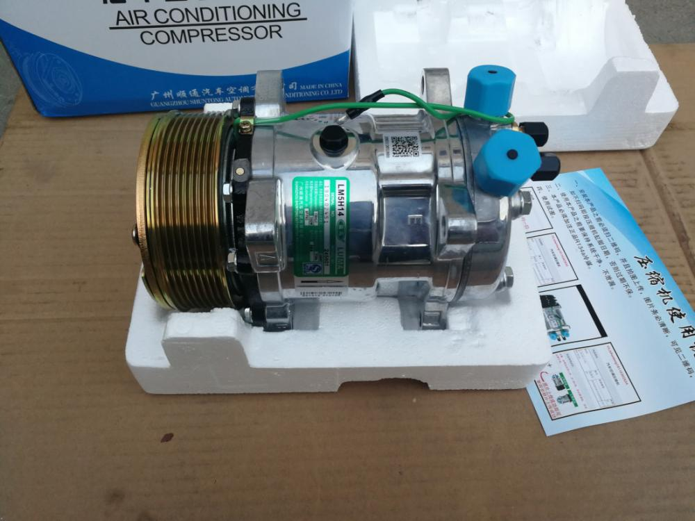 Air Conditoner Compressor 1 Jpg