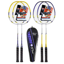 Sports badminton racket battledore