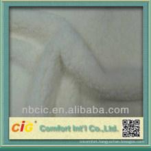 White Fake Sheep Fur