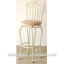 Antique Metal Bar Stool/Chair