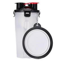 Экологичная портативная складная миска для бутылок с водой для домашних животных